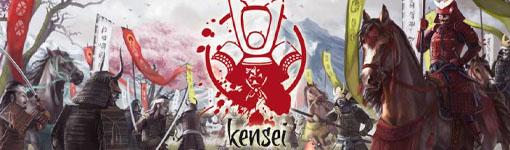 Logotipo de Kensei