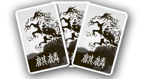 Cartas de Kirin de kanji Battle