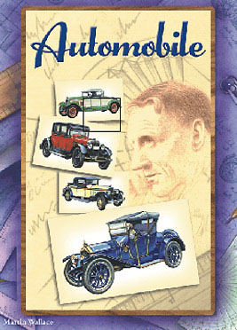 Automobile_Cover