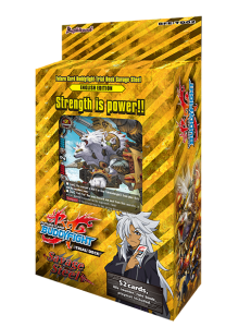 Future Card Buddyfight, Mazo Savage Steel foto
