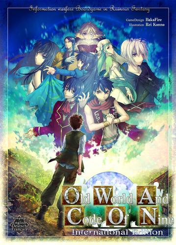 OWACON portada