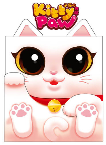 Portada de Kitty Pawn