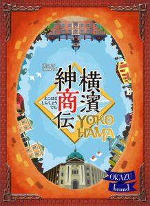 Portada de Yokohama