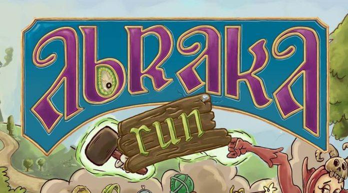 Logotipo de abrakarun