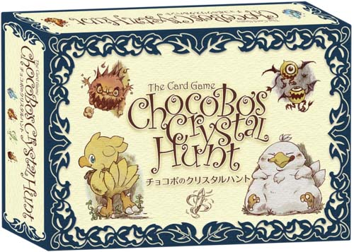 Portada de Chocobo Crystal Hunt