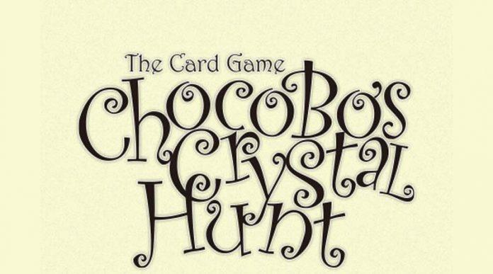 Logotipo de Chocobo Crystal hunt