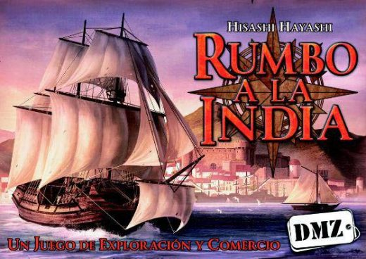 Portada de Rumbo a la India de DMZ Games