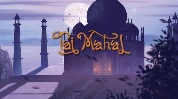 Detalle de la portada y logotipo de Taj Mahal