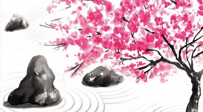 Detalle de la portada de Narabi