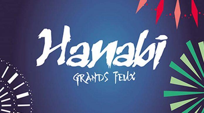Logotipo de Hanabi: Grands Feux