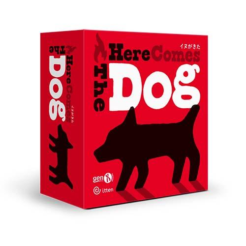 Portada de Here comes the dog