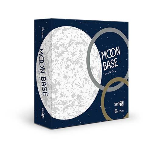 Portada de Moon Base