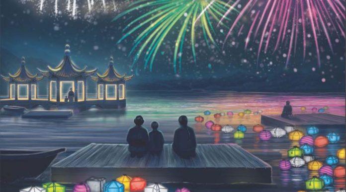detalle de la portada del juego de mesa Lanterns el juego de dados