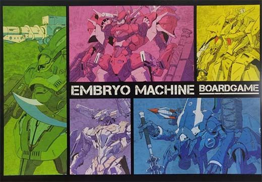 Portada de Embryo Machine
