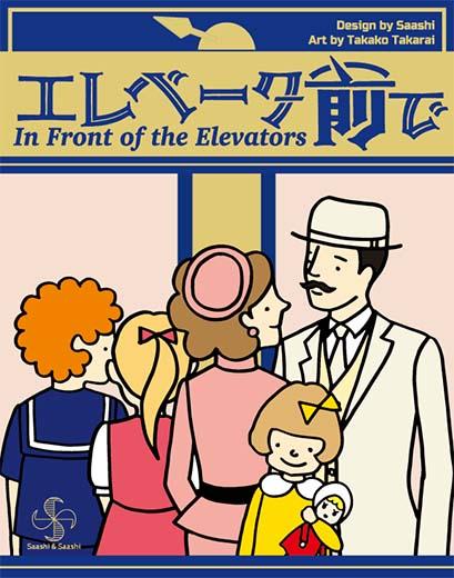 Portada de In Front of the Elevators