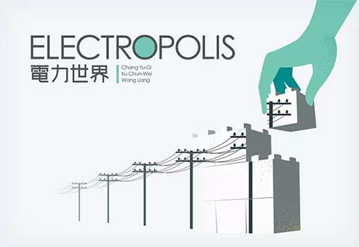 Portada de electropolis