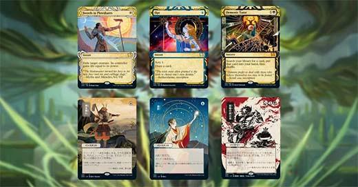 Cartas de Strixhaven: School of Mages