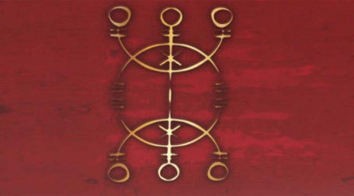 Logotipo de The Book of Rituals