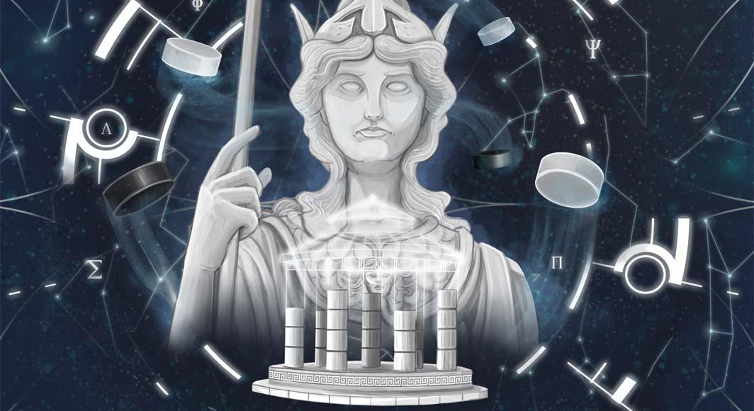 Detalle de la portada de Tholos