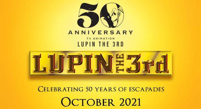 Banner del 50 aniversario de Lupin 3º