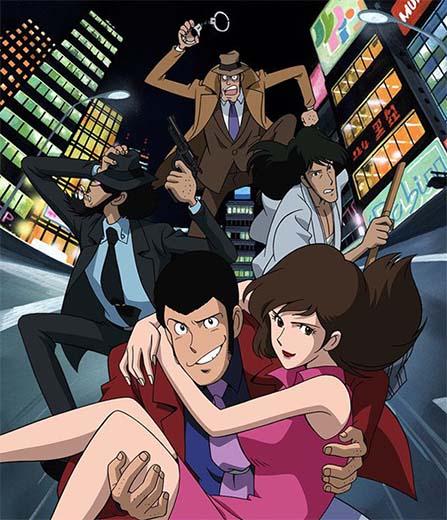 Los personajes del anime de Lupin 3º